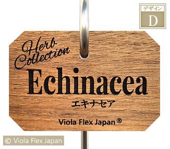 ガーデン ピック 名札 ネームプレート タグ ハーブ 苗 Echinacea エキナセア
