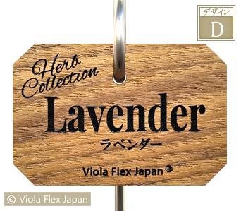 ガーデン ピック 名札 ネームプレート タグ ハーブ 苗 Lavender ラベンダー