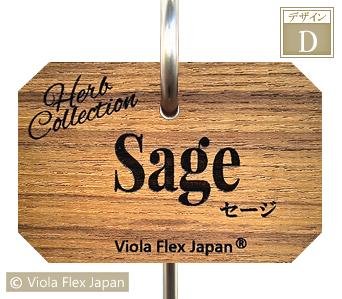 ガーデン ピック 名札 ネームプレート タグ ハーブ 苗 Sage セージ